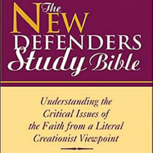 Bible - The New Defenders Study Bible - Old type